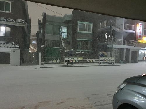 [11일 날씨] 월요일도 한파 이어진다…전국 곳곳 '눈·비'