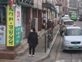 [19일 날씨] 낮부터 포근해진다…서울 '영상9도'