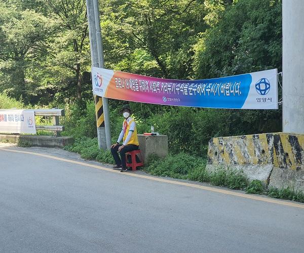 [포토] 폭염 피해 계곡 찾은 시민들