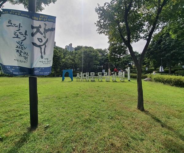 [포토] 역사와 자연경관을 갖춘 '서대문독립공원'